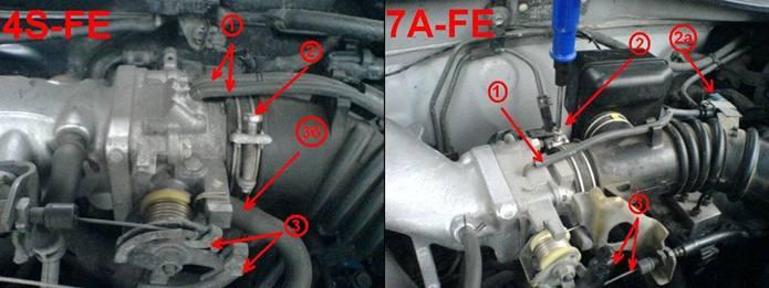 Особенности: На 7А-FE трубка